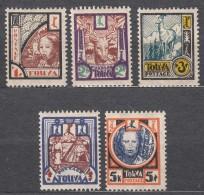 Tannu Tuva Tuwa 1927 Mi#15-19 Mint Hinged - Tuva