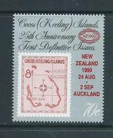 Cocos Keeling Island 1990 New Zealand Overprint On 70c Stamp Anniversary MNH - Cocos (Keeling) Islands