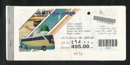 Saudi Arabia Hajj Pilgrim Bus Service Transport Ticket Jeddah Makkah AL Madina Used Tickets - Transportation Tickets