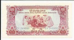 Banknote To Identify - Unknown Origin