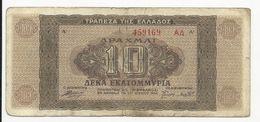 Greece 10 Drachmai 1944 - Grecia