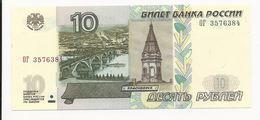 Russia 10 Roubles 1997 UNC - Russia