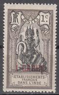 FRENCH INDIA   SCOTT NO. 54    MINT HINGED    YEAR  1923 - India (1892-1954)