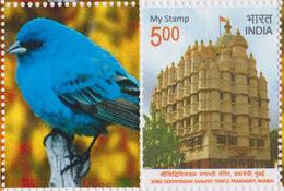 India 2018 Siddhivinayak Ganapati Temple Mumbai Hinduism Hindu Bird Birds My Stamp MNH - Hinduism