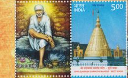India 2018 Sai Baba Mausoleum At Buti Wada Hinduism Hindu Guru My Stamp MNH - Hinduism