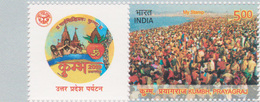 India 2018 Kumbh Prayagraj  Hindu Hinduism Nude People Uttar Pradesh Tourism My Stamp MNH - Hinduism