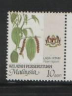 Malaysia 2002 Agro Federal Territory 10sen P14x13.75 Blue Gum WMK Inverted MNH - Malaysia (1964-...)