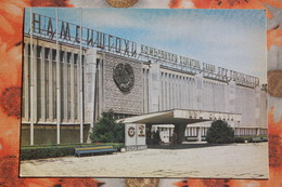 TAJIKISTAN  Dushanbe  Capital.  Agriculture Exhibition - Old USSR Postcard  - 1982 - Tajikistan