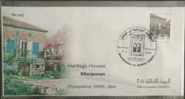 Lebanon 2010 FDC - Heritage House Marjeoun, Photographed By Kamel Jaber, FDC Designed By Homself Also - Lebanon