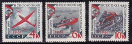 Russie 1961 N° Y&T : 2431 à 2433 * - 1923-1991 USSR