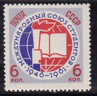 Russie 1961 N° Y&T : 2447 ** - 1923-1991 USSR