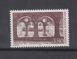 1996  N° 3020  NEUF**  CATALOGUE YVERT & TELLIER - France