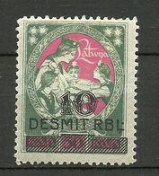 LETTLAND Latvia 1921 Michel 70 * - Latvia