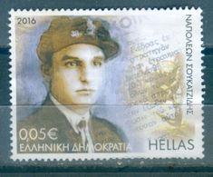 Greece, Yvert No 2813 - Oblitérés