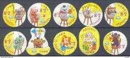 Japan - Greeting Stamps Autumn 2015 - 1989-... Emperador Akihito (Era Heisei)