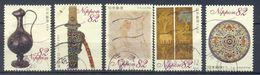 Japan - Treasures Of Shoso-in N°2 2015 - 1989-... Emperador Akihito (Era Heisei)