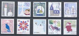 Japan - Winter Greetings Stamps 2015 - 1989-... Emperador Akihito (Era Heisei)