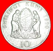 √ NEAR EDGE* TANZANIA ★ 10 SHILINGI 1990! LOW START ★ NO RESERVE! President J. K. Nyerere (1964-1985) - Tanzanie