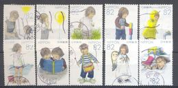 Japan - Nostalgia Of Pictures For Children N°1 2015 - 1989-... Emperador Akihito (Era Heisei)