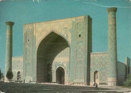 Samarcanda, Samarkand (Uzbekistan, Ex Russia, CCCP) Moschea Di Bibi-Khanim, Mausoleo - Uzbekistán