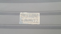 LOT 393390 TIMBRE DE FRANCE OBLITERE N°23 VALEUR 50 EUROS - Parcel Post