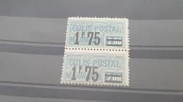 LOT 393398 TIMBRE DE FRANCE NEUF** N°41 VALEUR 50 EUROS - Paketmarken