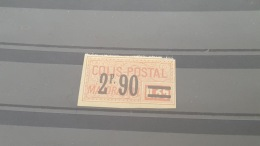 LOT 393401 TIMBRE DE FRANCE NEUF** N°45b VALEUR 180 EUROS - Paketmarken