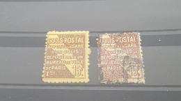 LOT 393409 TIMBRE DE FRANCE NEUF* OBLITERE  N°54 VALEUR 14 EUROS - Paketmarken
