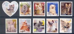 Japan - Familiar Animals Series N°2 2016 - 1989-... Emperador Akihito (Era Heisei)