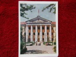Stalinabad - Institut De Médecine - Tajikistan