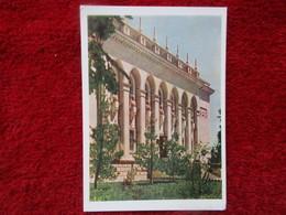 Stalinabad - Bibliothèque Ferdousi - Tadjikistan