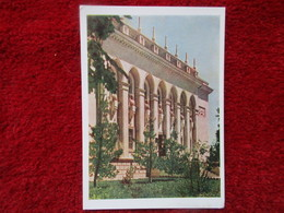 Stalinabad - Bibliothèque Ferdousi - Tajikistan