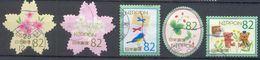 Japan - Greetings Stamps Spring 2016 - 1989-... Emperador Akihito (Era Heisei)