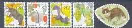 Japan - Greetings Stamps Autumn 2016 - 1989-... Emperador Akihito (Era Heisei)