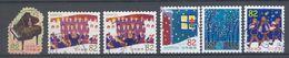 Japan - Greetings Stamps Winter 2016 - 1989-... Emperador Akihito (Era Heisei)