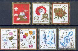 Japan - Happy Greetings Stamps 2016 - 1989-... Emperador Akihito (Era Heisei)
