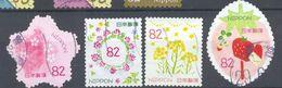 Japan - Greetings Stamps Spring 2017 - 1989-... Emperador Akihito (Era Heisei)