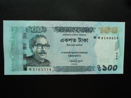 BANGLADESH : 100 TAKA  2011   P 57a    Presque NEUF - Bangladesh