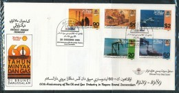 BRUNEI  Mi.Nr.  410-414 60 Jahre Öl- Und Gas-Industrie In Brunei- FDC - Brunei (1984-...)
