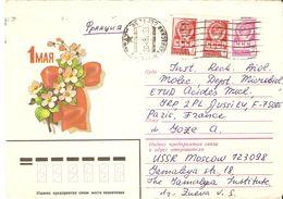 URSS 1980 - 1er Mai - Entier Postal Voyagé De Moscou à Paris/Institut Recherche Biologie Moléculaire - TP 4508 X3 - Briefe U. Dokumente