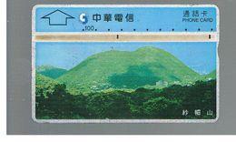 TAIWAN -      1996 SA MAO MOUNT                                  - USED -  RIF. 10455 - Taiwan (Formosa)