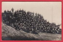 223912 / Real Photo - GROUP MEN FACTORY Chimney  , Bulgaria Bulgarie Bulgarien Bulgarije - Personnes Anonymes