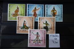 LAOS Série Neuve  MNH 212/217** - Laos
