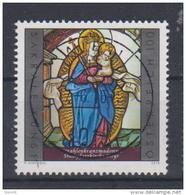 """Österreich 2016:  """"Strahlenkranzmadonna"""" Gestempelt (siehe Foto/Scan) - 1945-.... 2nd Republic"""