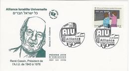 2010 France Enveloppe Premier Jour Alliance Israélite 7 Septembre - 2010-....