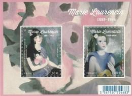 Blocs/Feuillets 2016 - Marie Laurencin 1883-1956 - Neufs