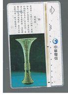 TAIWAN -      1997 RARE ANCIENT VASE              - USED -  RIF. 10456 - Taiwan (Formosa)