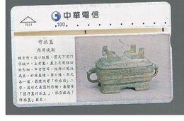 TAIWAN -      1997 TRAVELLING BASKET           - USED -  RIF. 10457 - Taiwan (Formosa)