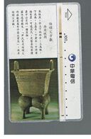 TAIWAN -      1997 ANCIENT COOKING RICE POT           - USED -  RIF. 10457 - Taiwan (Formosa)