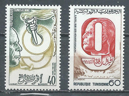 Tunisie YT N°863/864 9 Avril 1938 Neuf ** - Tunisia